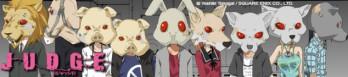 Dossier manga - Judge
