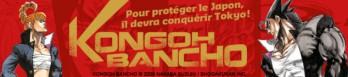 Dossier manga - Kongoh bancho