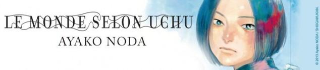 Le monde selon Uchu