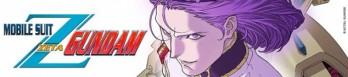 Dossier manga - Mobile Suit Zeta Gundam