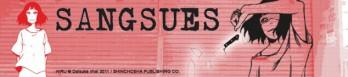Dossier manga - Sangsues