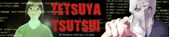 dossier mangaka - Tetsuya Tsutsui