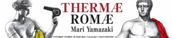 Dossier manga - Thermae Romae