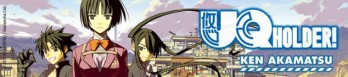 UQ Holder ! - Partie 1