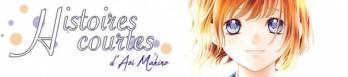 Les histoires courtes d'Aoi Makino
