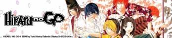 Dossier manga - Hikaru no go