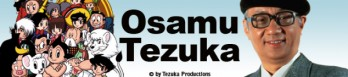 Dossier manga - Osamu Tezuka