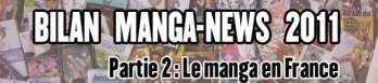 Dossier manga - Bilan Manga-News 2011 - Partie 2