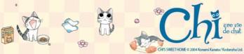 Dossier manga - Chi - une vie de chat