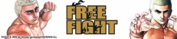 Dossier manga - Free Fight - Tough