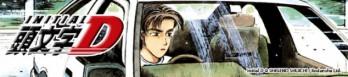 Dossier manga - Initial D