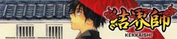 Dossier manga - Kekkaishi