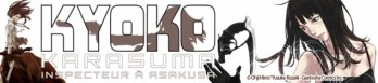 Dossier manga - Kyoko Karasuma - Inspecteur à Asakusa