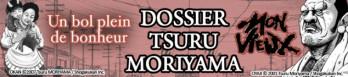Dossier manga - Tsuru Moriyama