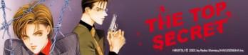 Dossier manga - The Top Secret