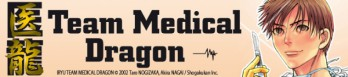 Dossier manga - Team Medical Dragon