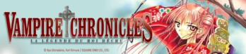 Dossier manga - Vampire Chronicles