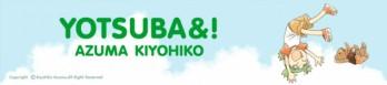 Dossier manga - Yotsuba & !