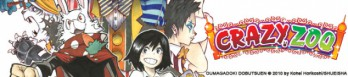 Dossier manga - Crazy Zoo