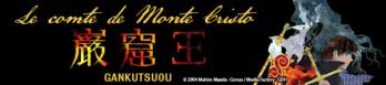 Dossier manga - Gankutsuou, le Comte de Monte Cristo