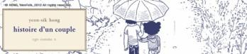Dossier manga - Histoire d'un couple