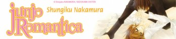 Dossier manga - Junjo Romantica