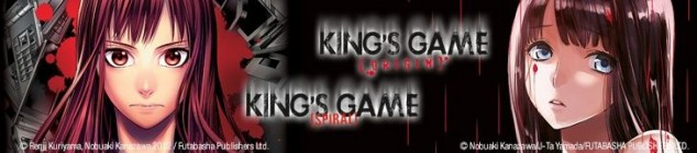 King's Game - Origin & Spiral