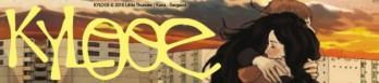 Dossier manga - Kylooe