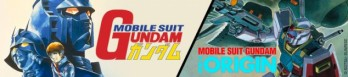Dossier manga - Gundam, Le Siècle Universel : Partie 1 - Mobile Suit Gundam & Gundam - The Origin