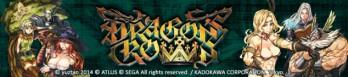Dossier manga - Dragon's Crown