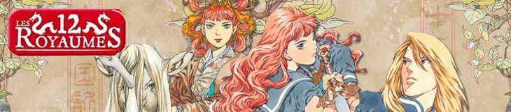 Dossier manga - Les 12 Royaumes