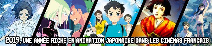 Dossier manga - 2019, une année riche en animation japonaise dans les cinémas français