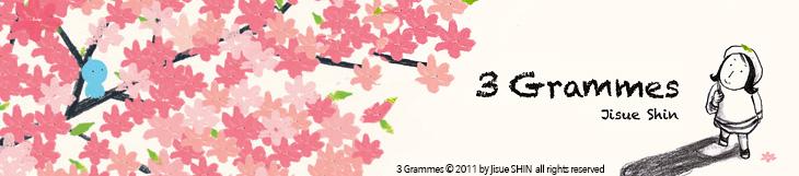 Dossier - 3 grammes