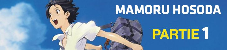 Dossier manga - Mamoru Hosoda - partie 1