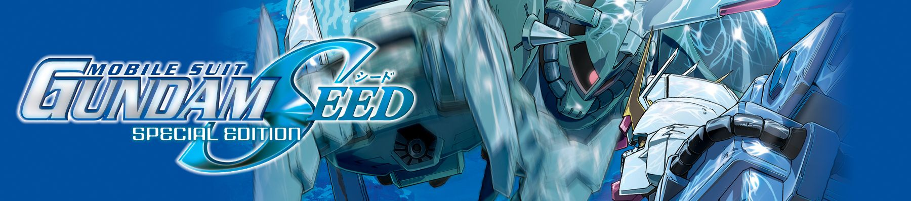Dossier - Mobile Suit Gundam SEED - Les Special Edition