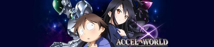 Dossier manga - Accel World