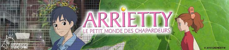 Dossier - Arrietty - Le petit monde des chapardeurs