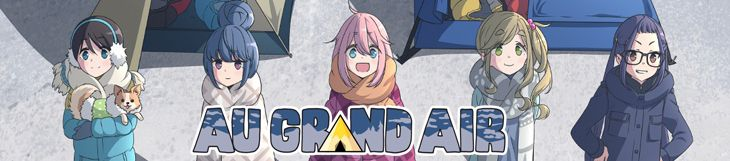 Dossier manga - Au Grand Air / Yuru Camp