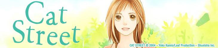 Dossier manga - Cat Street