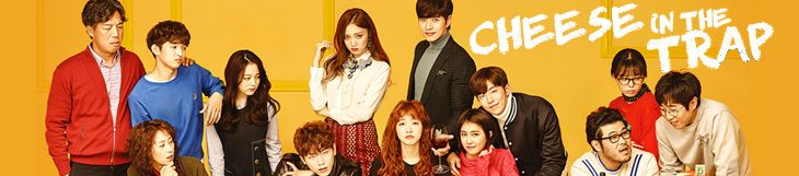 Dossier manga - Cheese in the Trap