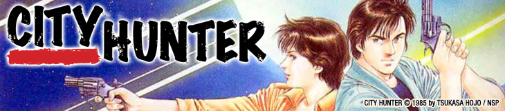 Dossier - City Hunter
