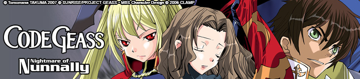 Dossier - Code Geass - Nightmare of Nunnally