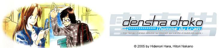Dossier manga - Densha otoko - L'homme du train