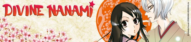 Dossier - Divine Nanami