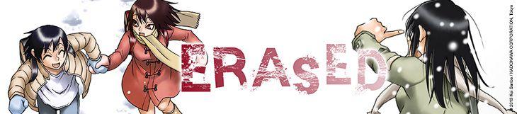 Dossier - Erased