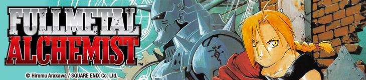 Dossier manga - Fullmetal Alchemist