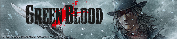 Dossier manga - Green Blood