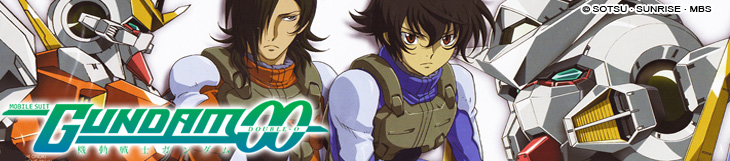 Dossier - Gundam - La saga Gundam 00