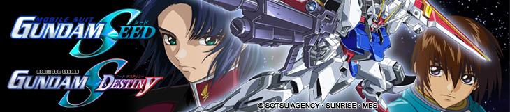 Dossier manga - Gundam: La saga Gundam SEED