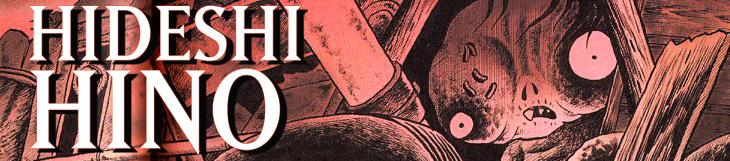 Dossier manga - Hideshi Hino